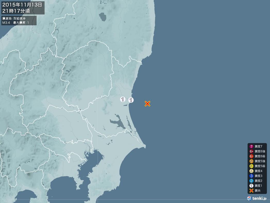 地震情報 2015年11月13日 21時17分頃発生 最大震度:1 震源地:茨城県沖(拡大画像)