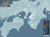2015年11月13日22時37分頃発生した地震