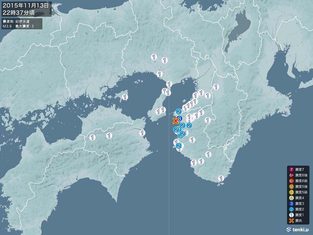 地震情報 2015年11月13日 22時37分頃発生 最大震度:3 震源地:紀伊水道(拡大画像)