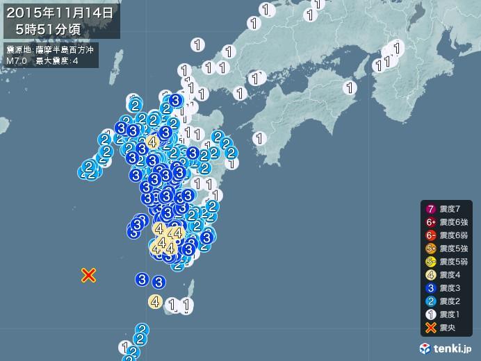 地震情報(2015年11月14日05時51分発生)