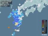 2015年11月14日05時51分頃発生した地震