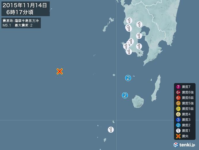 地震情報(2015年11月14日06時17分発生)