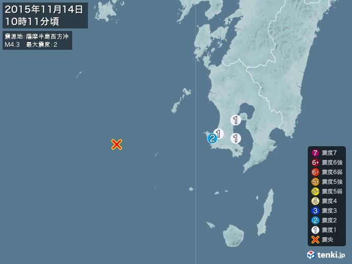 地震情報(2015年11月14日10時11分発生)
