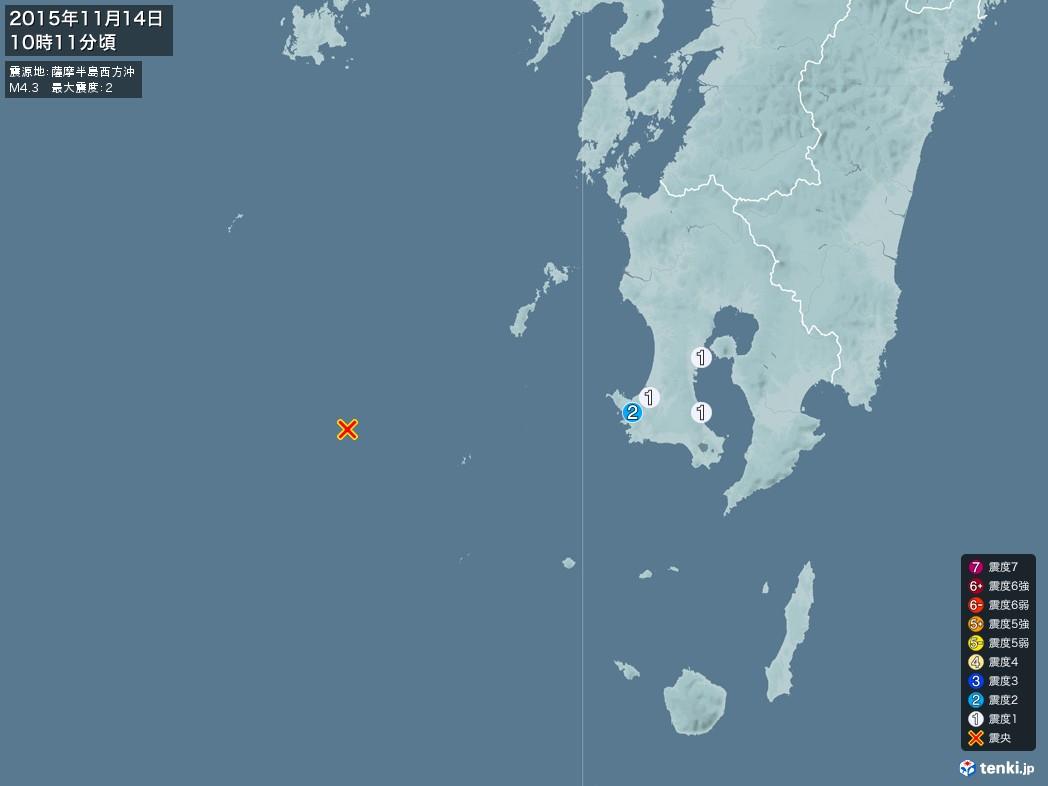 地震情報 2015年11月14日 10時11分頃発生 最大震度:2 震源地:薩摩半島西方沖(拡大画像)