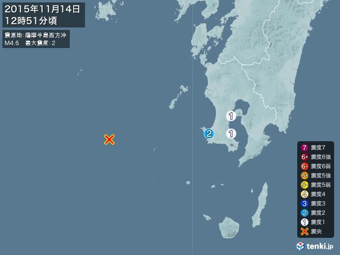 地震情報(2015年11月14日12時51分発生)