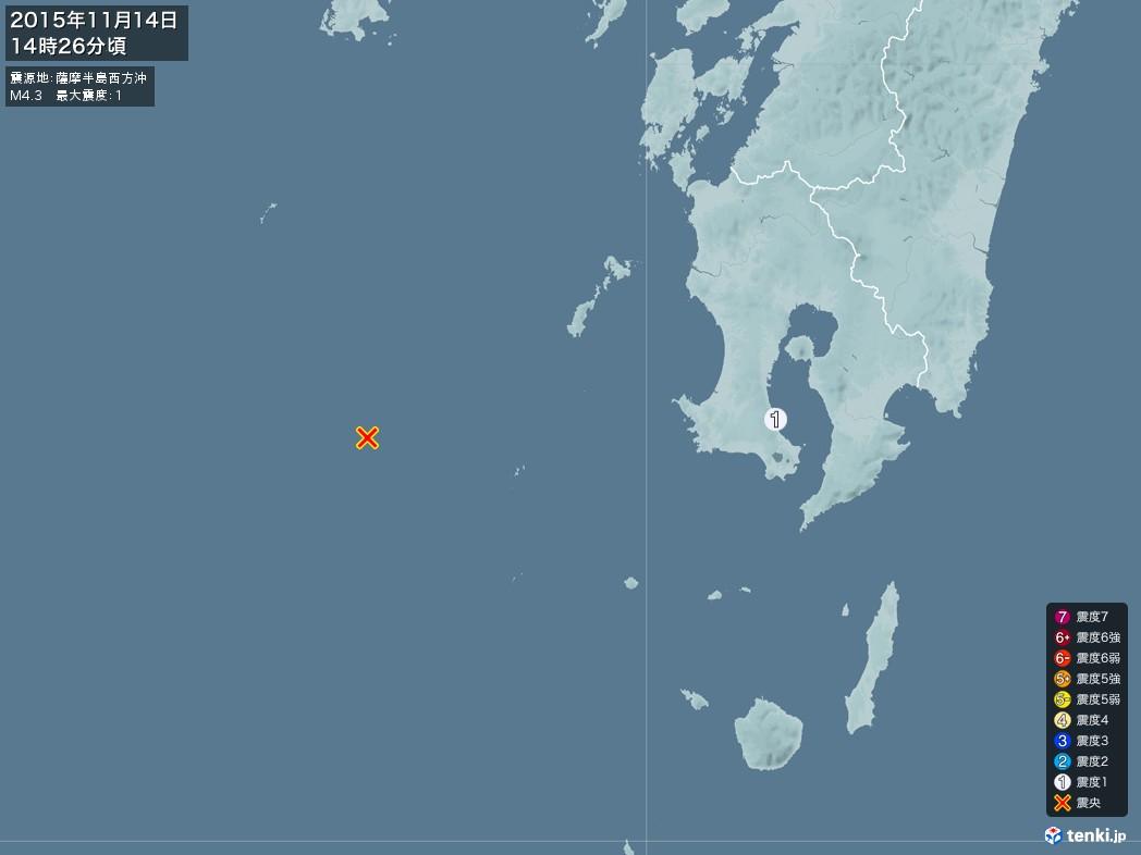 地震情報 2015年11月14日 14時26分頃発生 最大震度:1 震源地:薩摩半島西方沖(拡大画像)