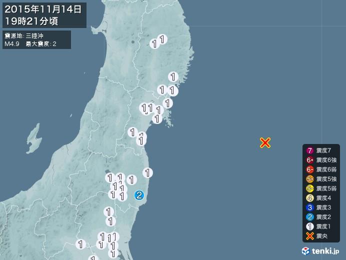 地震情報(2015年11月14日19時21分発生)