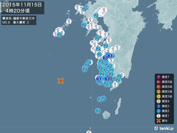 地震情報(2015年11月15日04時20分発生)