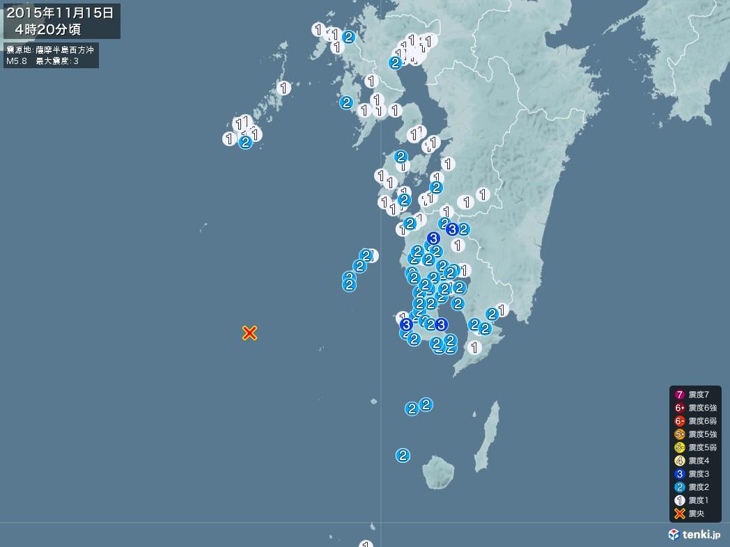 地震情報 2015年11月15日 04時20分頃発生 最大震度:3 震源地:薩摩半島西方沖(拡大画像)