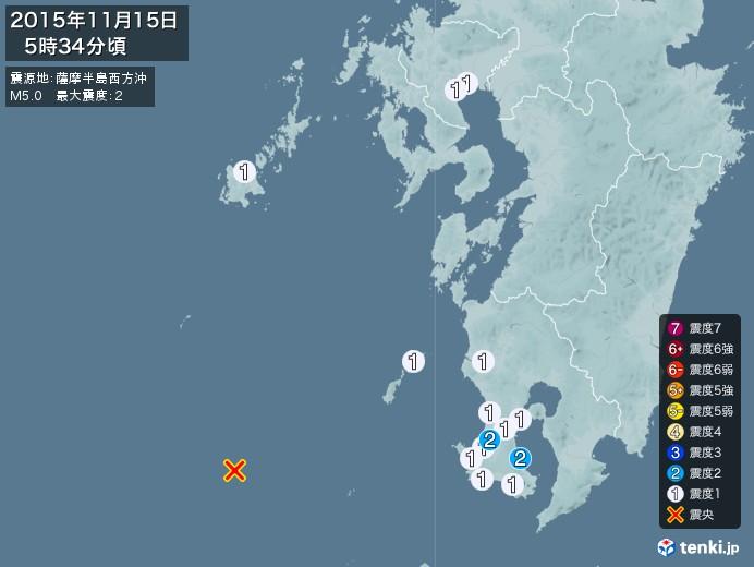 地震情報(2015年11月15日05時34分発生)