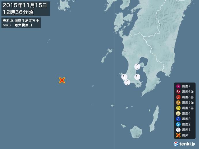 地震情報(2015年11月15日12時36分発生)