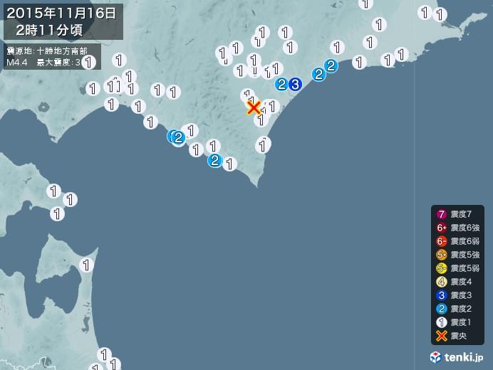 地震情報(2015年11月16日02時11分発生)