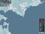 2015年11月16日02時11分頃発生した地震