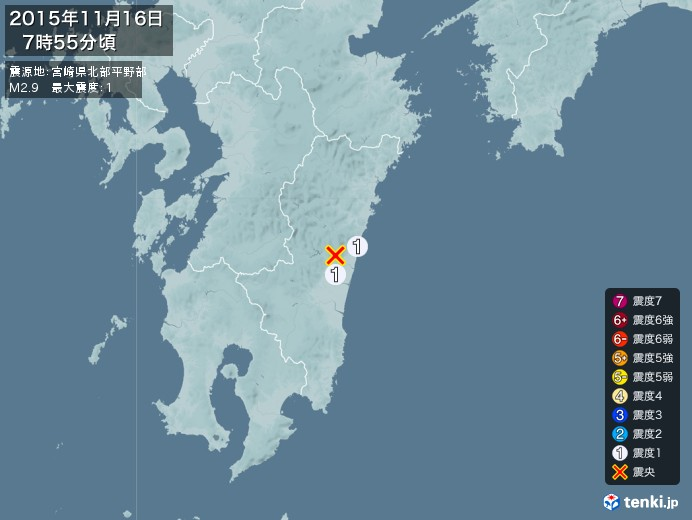 地震情報(2015年11月16日07時55分発生)