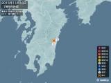 2015年11月16日07時55分頃発生した地震