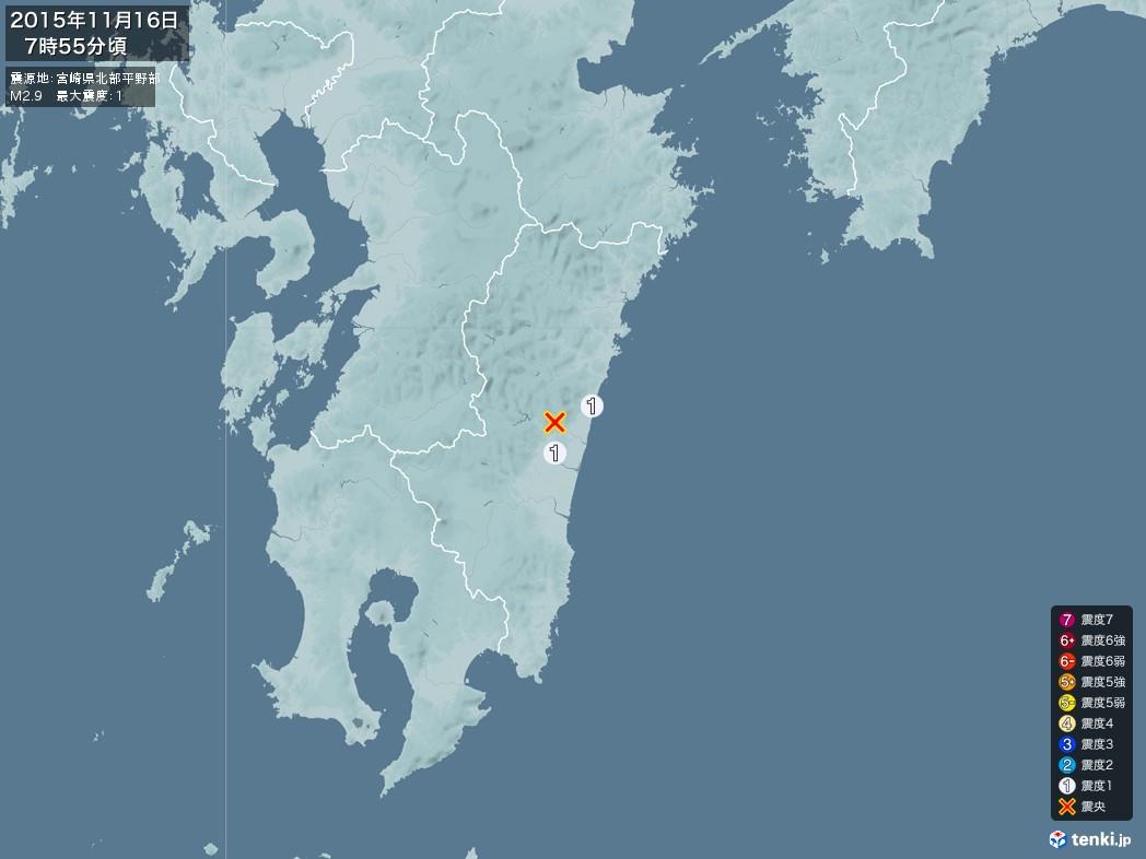 地震情報 2015年11月16日 07時55分頃発生 最大震度:1 震源地:宮崎県北部平野部(拡大画像)