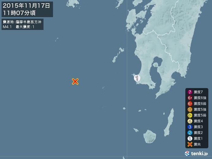 地震情報(2015年11月17日11時07分発生)