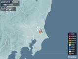 2015年11月18日07時46分頃発生した地震
