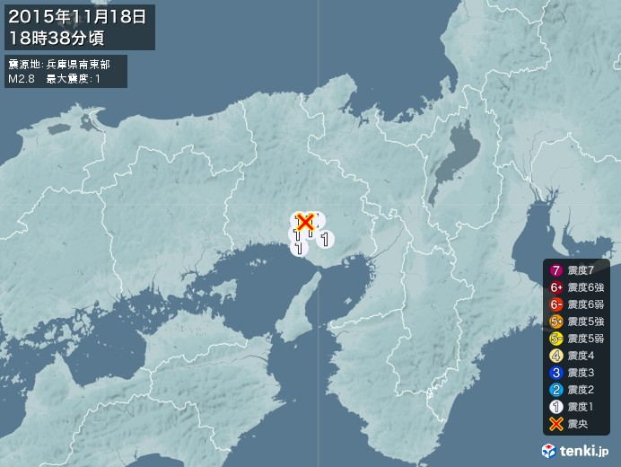 地震情報(2015年11月18日18時38分発生)