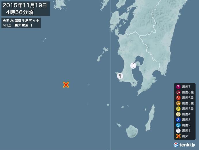 地震情報(2015年11月19日04時56分発生)