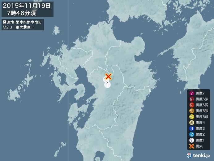 地震情報(2015年11月19日07時46分発生)