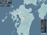 2015年11月19日07時46分頃発生した地震