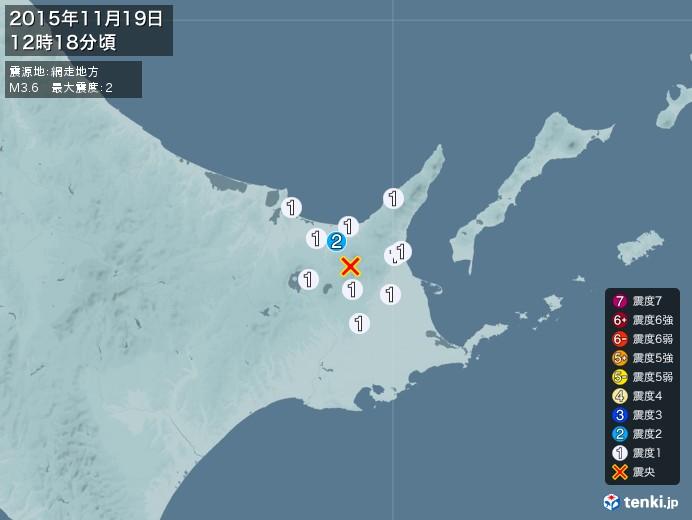 地震情報(2015年11月19日12時18分発生)