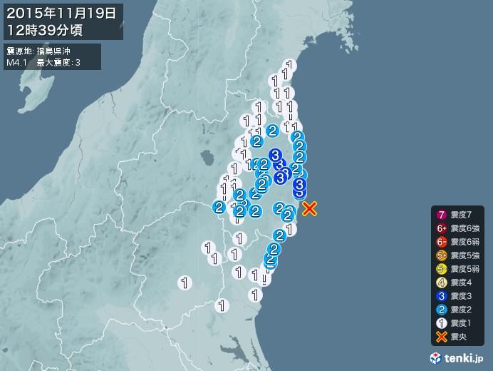 地震情報(2015年11月19日12時39分発生)