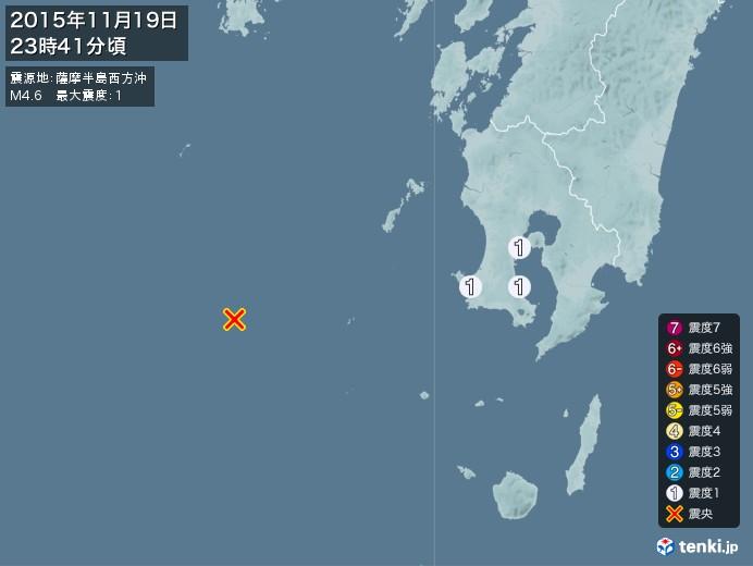地震情報(2015年11月19日23時41分発生)