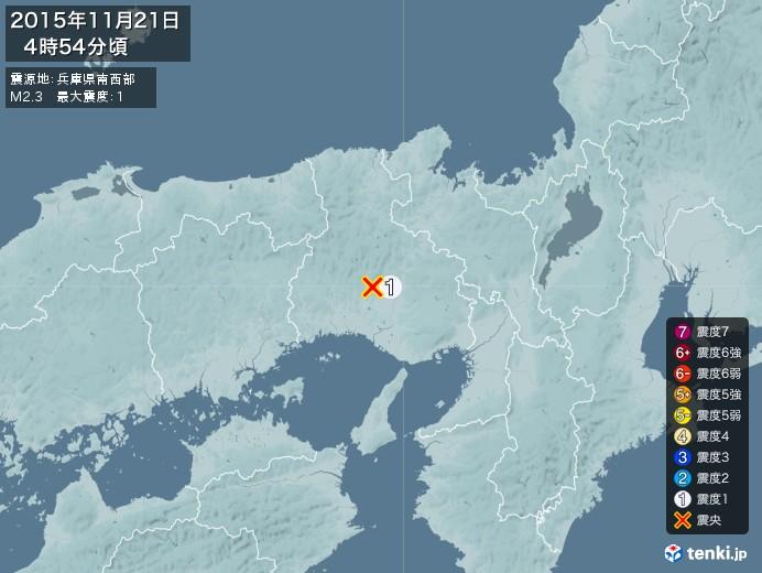 地震情報(2015年11月21日04時54分発生)