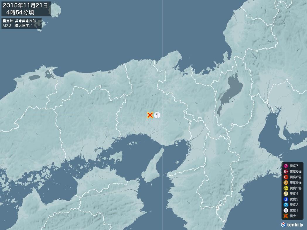 地震情報 2015年11月21日 04時54分頃発生 最大震度:1 震源地:兵庫県南西部(拡大画像)