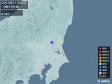 2015年11月22日08時19分頃発生した地震
