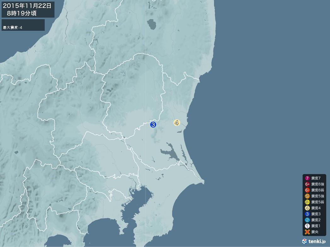 地震情報 2015年11月22日 08時19分頃発生 最大震度:4(拡大画像)