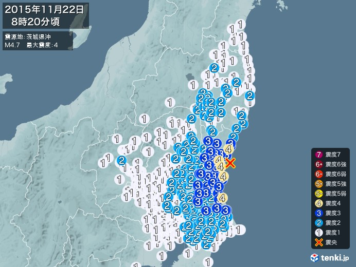 地震情報(2015年11月22日08時20分発生)