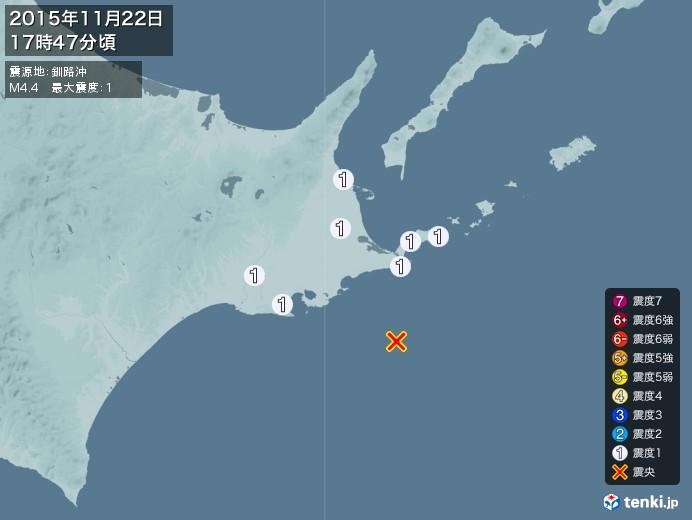 地震情報(2015年11月22日17時47分発生)