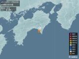 2015年11月22日23時33分頃発生した地震