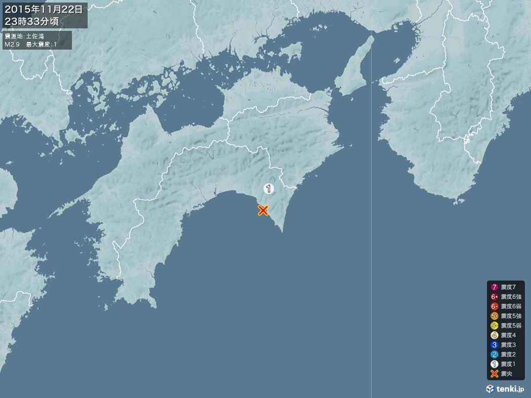 地震情報 2015年11月22日 23時33分頃発生 最大震度:1 震源地:土佐湾(拡大画像)