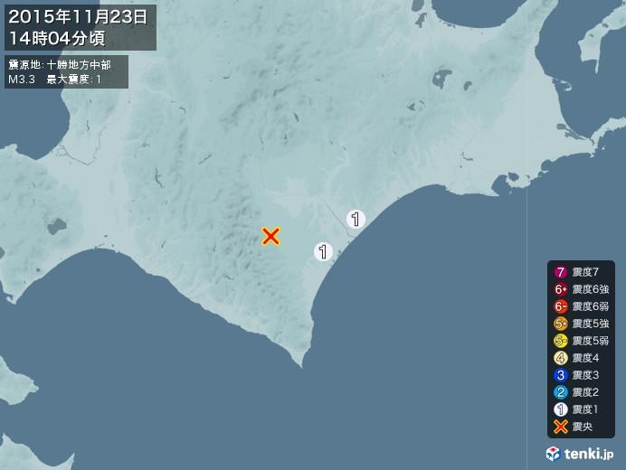 地震情報(2015年11月23日14時04分発生)