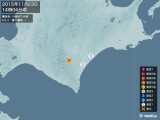 2015年11月23日14時04分頃発生した地震
