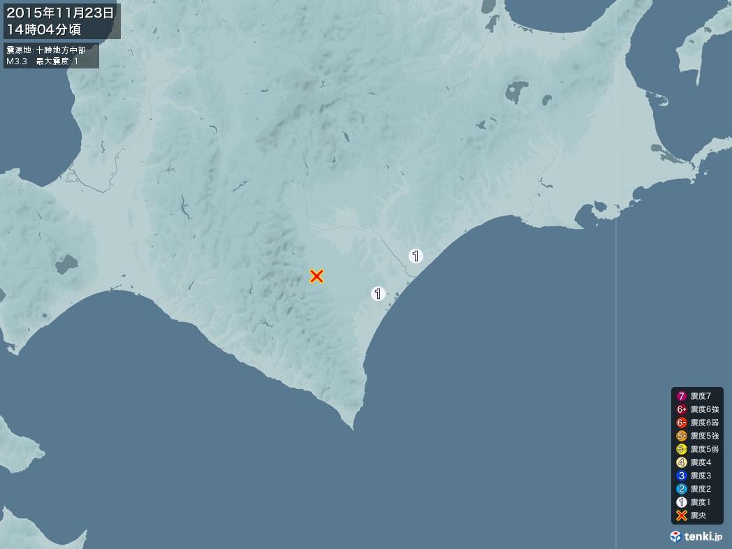 地震情報 2015年11月23日 14時04分頃発生 最大震度:1 震源地:十勝地方中部(拡大画像)