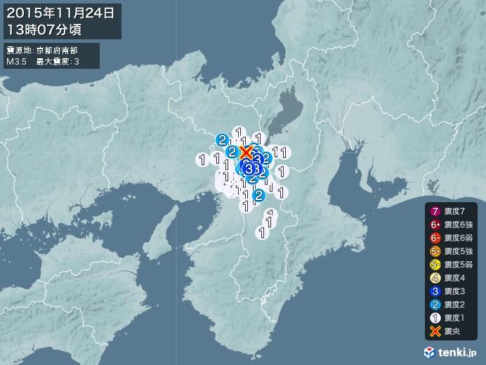 地震情報(2015年11月24日13時07分発生)