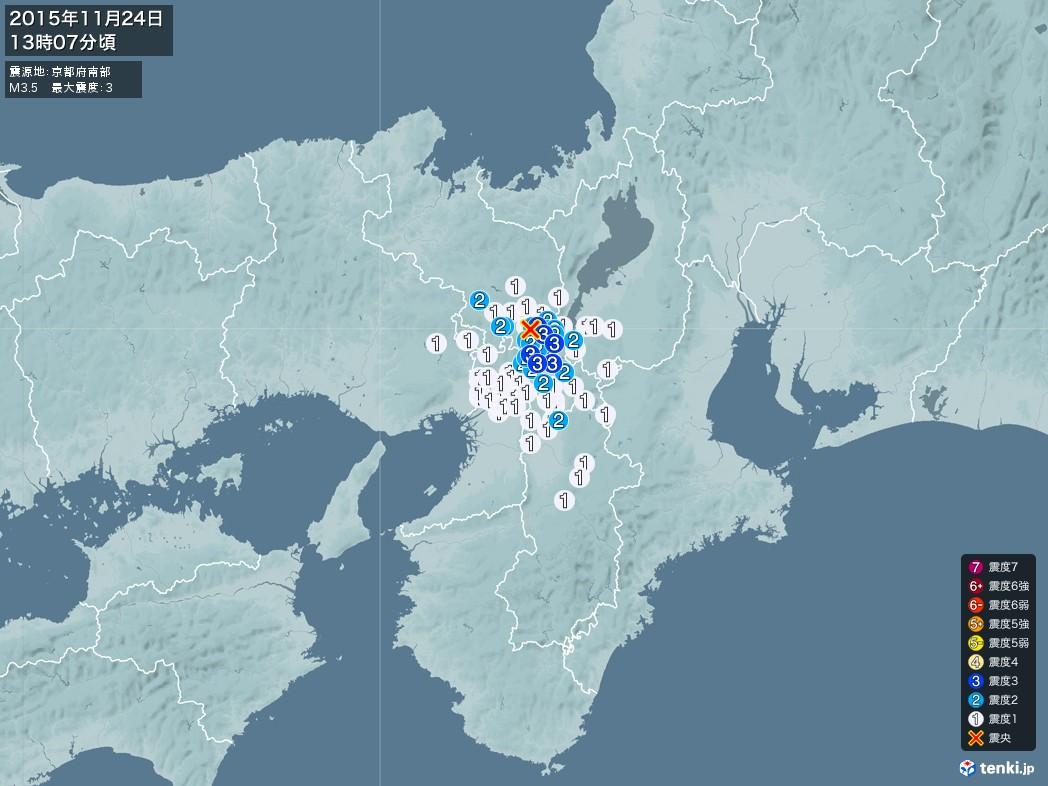 地震情報 2015年11月24日 13時07分頃発生 最大震度:3 震源地:京都府南部(拡大画像)
