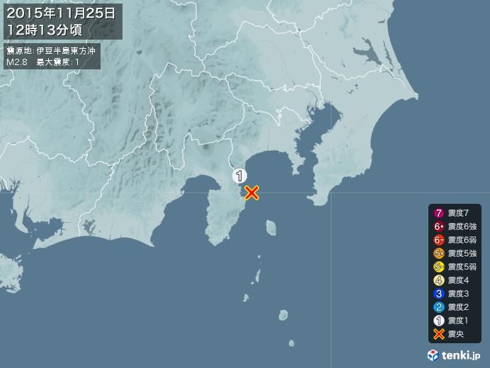 地震情報(2015年11月25日12時13分発生)