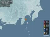 2015年11月25日12時13分頃発生した地震