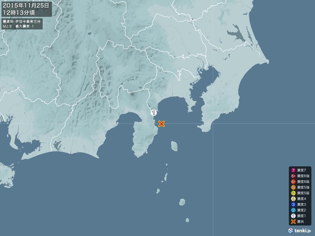 地震情報 2015年11月25日 12時13分頃発生 最大震度:1 震源地:伊豆半島東方沖(拡大画像)