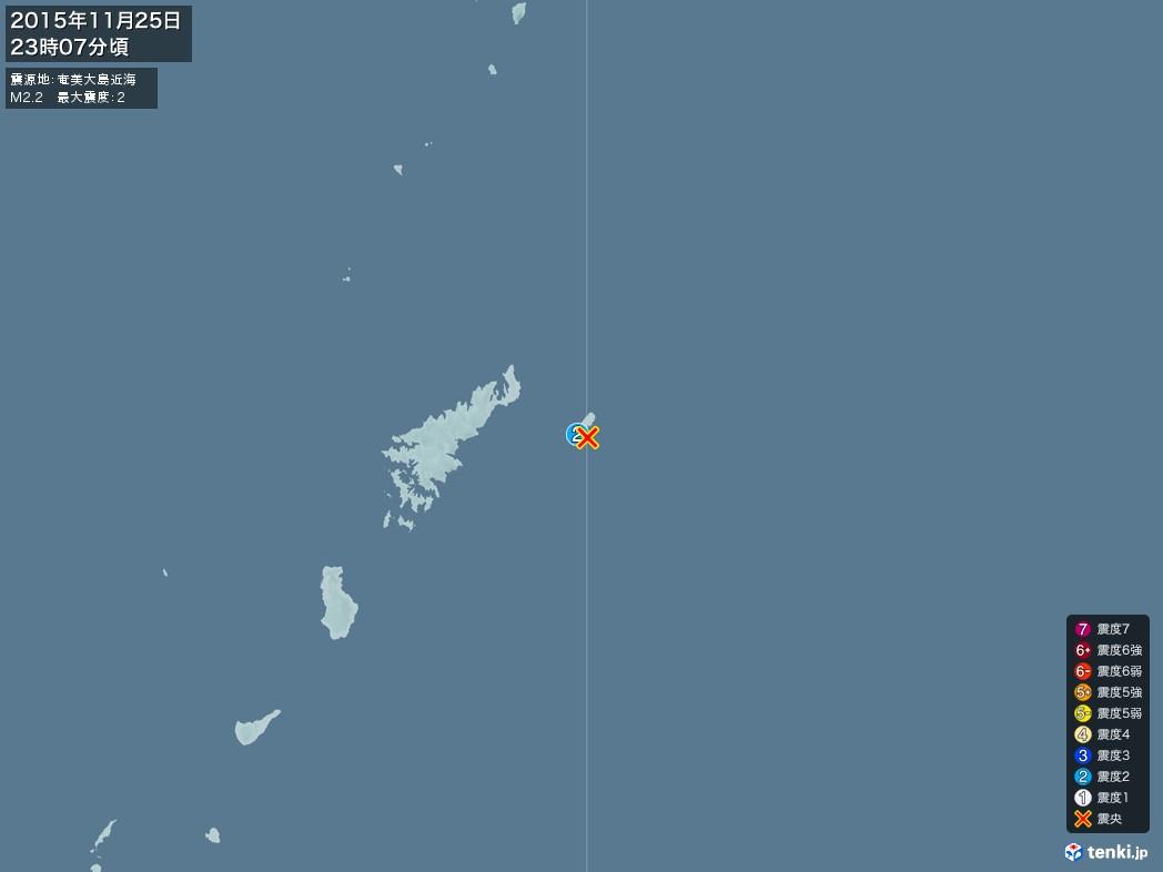 地震情報 2015年11月25日 23時07分頃発生 最大震度:2 震源地:奄美大島近海(拡大画像)