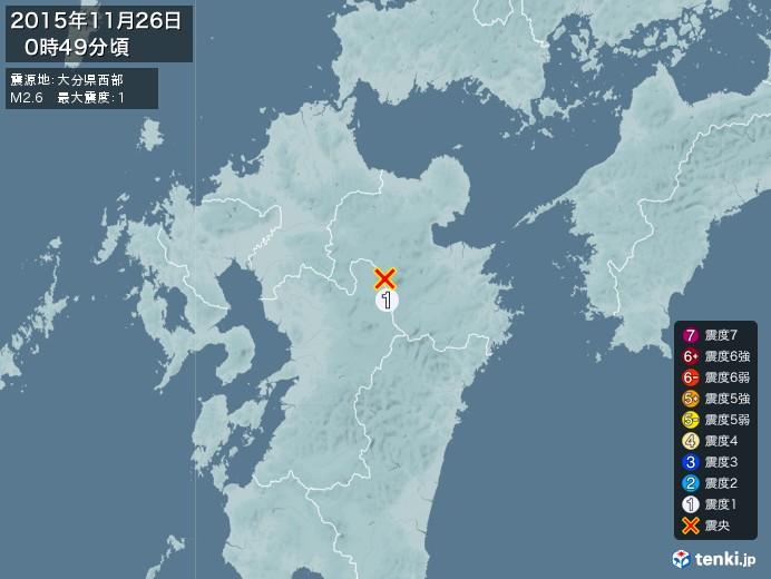 地震情報(2015年11月26日00時49分発生)