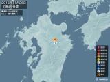 2015年11月26日00時49分頃発生した地震