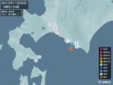 2015年11月26日06時51分頃発生した地震