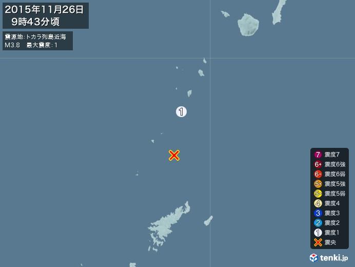地震情報(2015年11月26日09時43分発生)